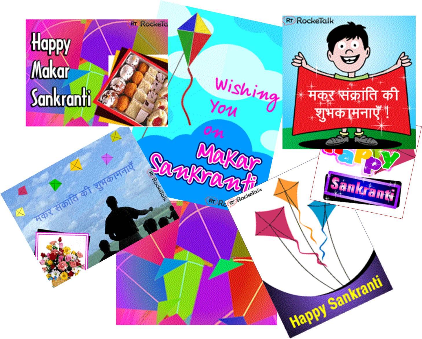 Lohri Sankranti Pongal On Rocketalk Rocketalk Blog